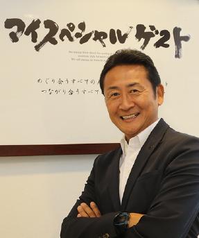 CEO海子裕明